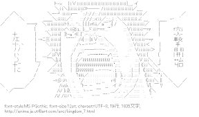[AA]蒙武 (キングダム)
