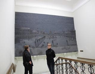 Москва 249