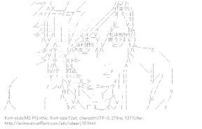 [AA]Mikaze Ai (Uta no Prince-sama)