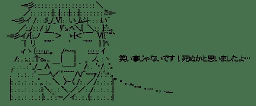 有田春雪 (アクセル・ワールド)