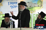 Ground-Breaking Ceremony At Khal Park Avenue in Airmont (Moshe Lichtenstein) - IMG_2356.JPG