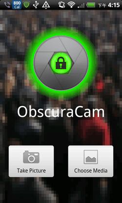 ObscuraCam-03