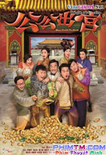 Công Công Xuất Cung - 公公出宮,Short end of the stick Tập 35a