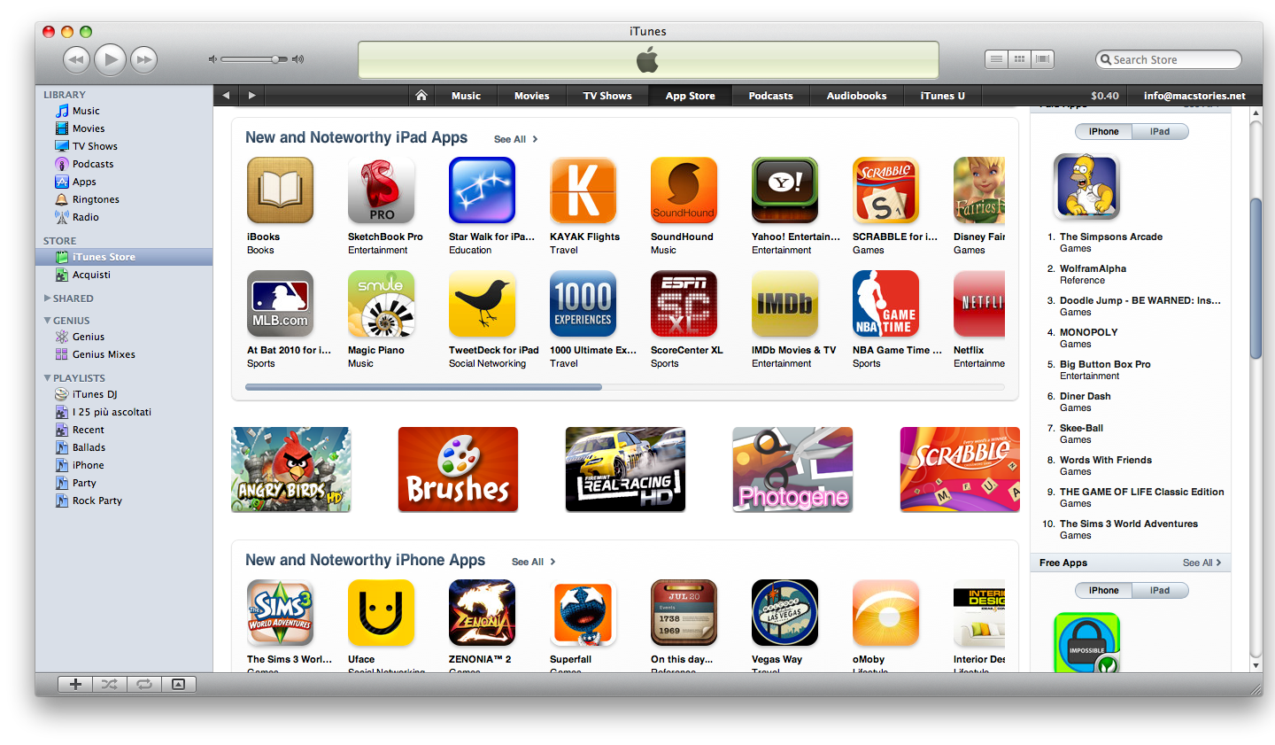 play store app for ipad