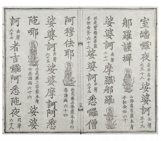 DaiBiChu-BanKhac1810_27.png