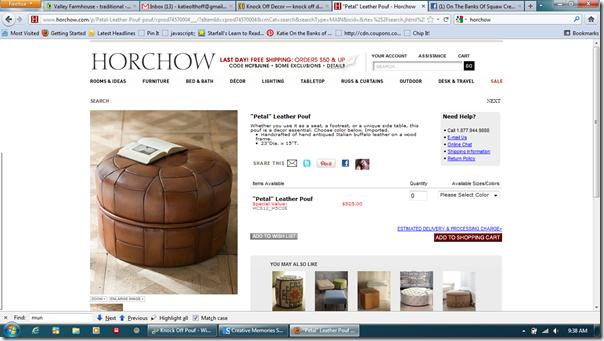 horchow pouf