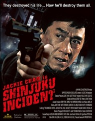 Shinjuku Incident - poster