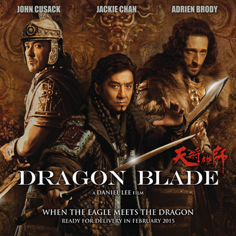 Best ke DRAGON BLADE ?