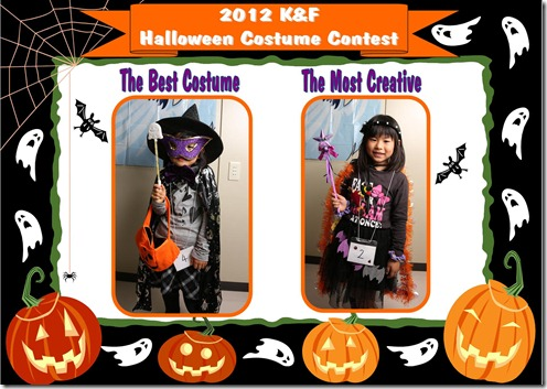 2012 Halloween Contest -  Fri - 1