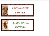 eyxes3
