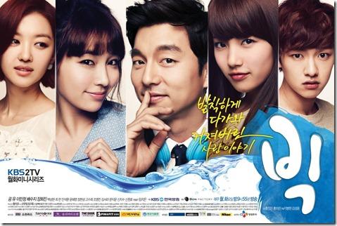 big-korean-drama