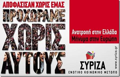 bannerekl2012_400x250