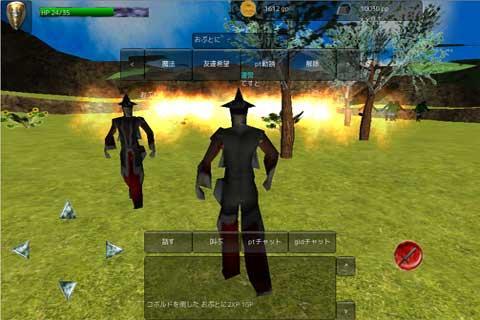 ドラゴンアタック3D 無料3DMMORPG