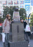 The original photo of Hachiko, before the dog was digitally removed