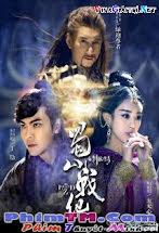 Thục Sơn Chiến Kỷ Chi Kiếm Hiệp Truyền Kỳ - The Legend Of Zu