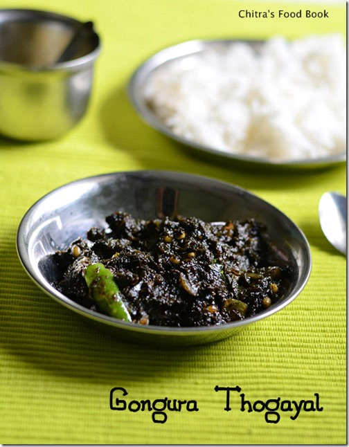 Gongura thogayal recipe