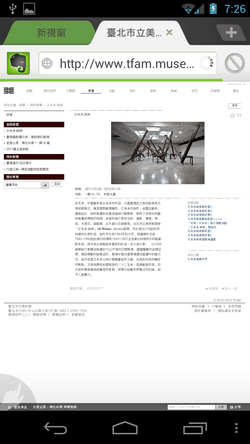 文藝台灣-05