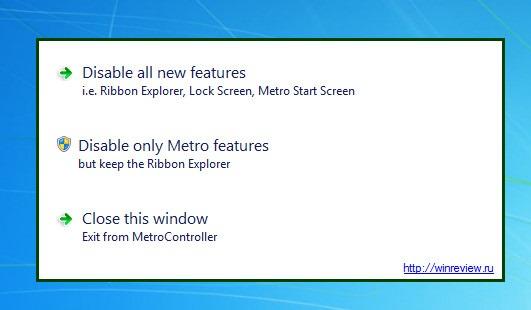 metrocontroller