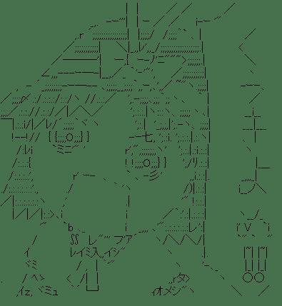 永江衣玖「くうきよめ!!」(東方)