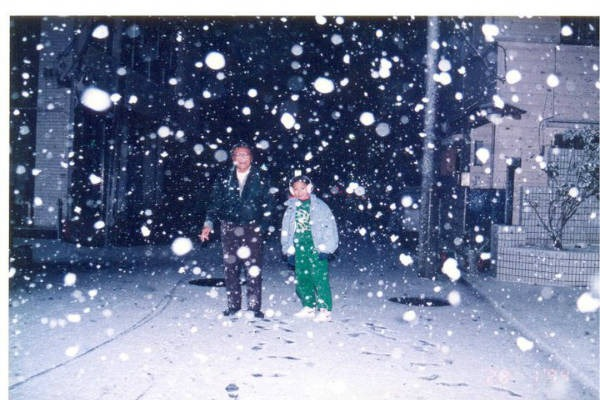 Tokyo-Neve-Japão