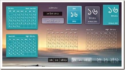 Bangla Calendar 3