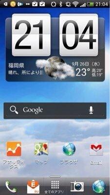 20120927164905.jpg