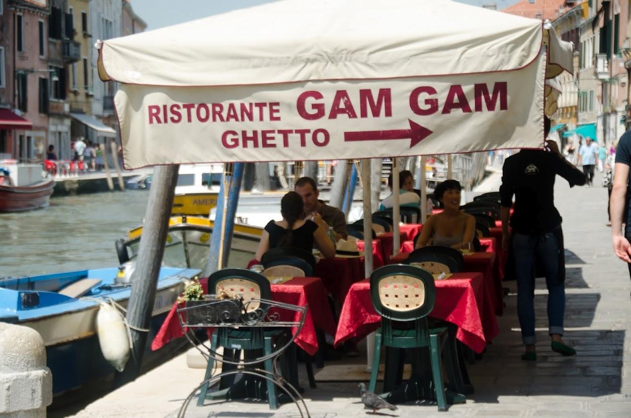 Restaurant GamGam