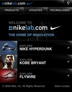 Nike Lab Mobile Design