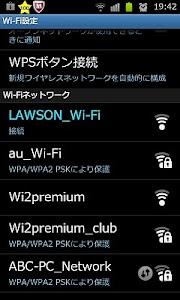 lawson_wifi01.jpg