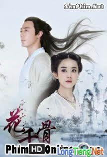 Hoa Thiên Cốt - The Journey of Flower