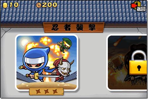 jade ninja-04