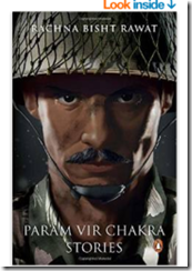 Amazon Book offer:  The Brave: Param Vir Chakra Stories at Rs. 135 only