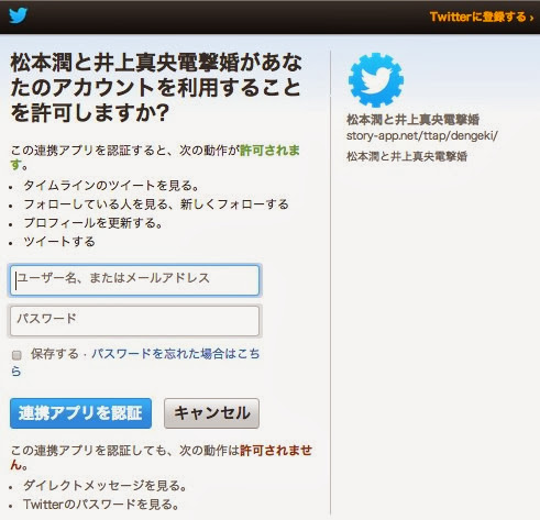 Twitter-spam-variation07.jpg