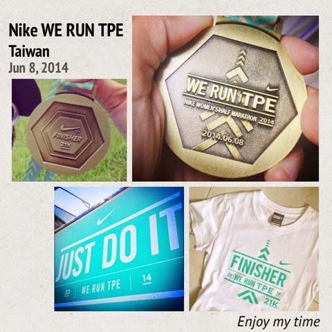 三小時內KO初半馬--2014 NIKE WE RUN TPE(上)01