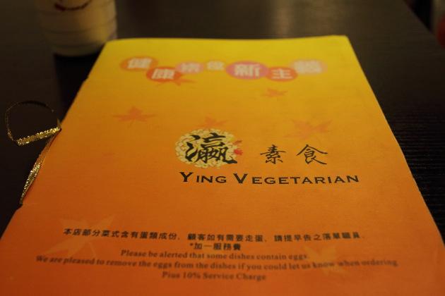 Ying Vegetarian Restaurant, Hong Kong