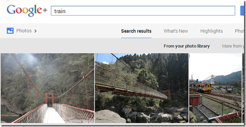 google  photo search -07