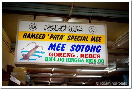 Mee Sotong Esplanade
