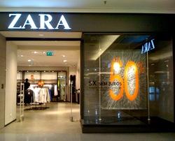 Loja ZARA no Brasil faz liquidação com até 50%OFF – Verão 2012.