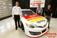 Toyota-2013-NASCAR-Camry-8