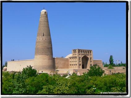 minaret emin1