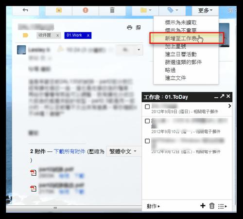 gmail calendar-04