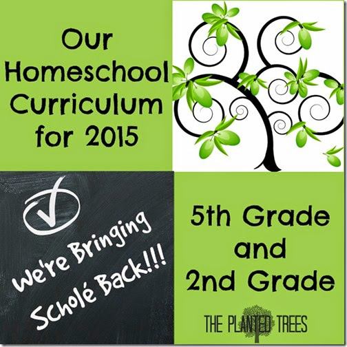 Our Homeschool Curriculum 2015