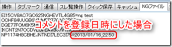 2013-01-16_22h51_45