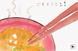 Etegami (a hand drawn postcard) of a bowl of miso soup, drawn by Maria