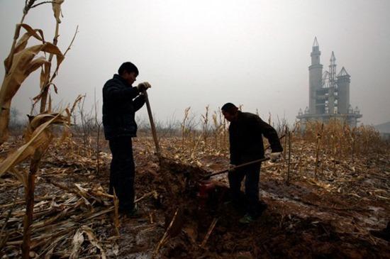 Parque abandonado na China 14