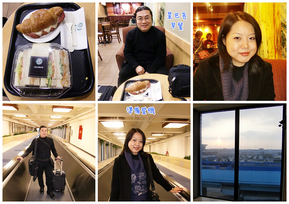 20091229hongkong03.jpg