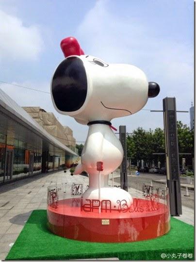 Snoopy Peanuts 65th Anniversary Shanghai Exhibition 史努比·花生漫畫65周年變.變.變.藝術展 15