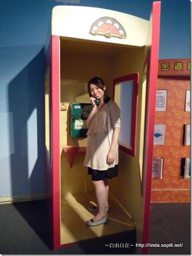 哆啦A夢故事館-電話亭