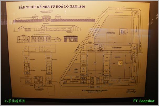 火炉监狱的原貌平面图