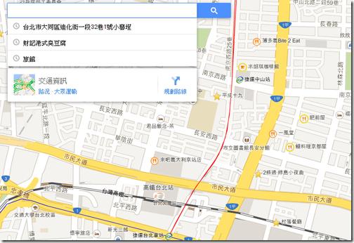 new google maps-22